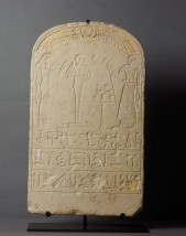 Arched stela