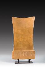 """Stèle inscrite """"Aswan (du clan) Daghayathat, Amali"""""""